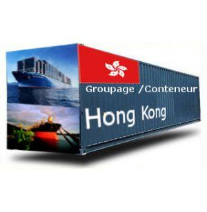 HONG KONG depuis la France GROUPAGE MARITIME